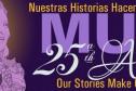 MUA_WEB-banner (1)